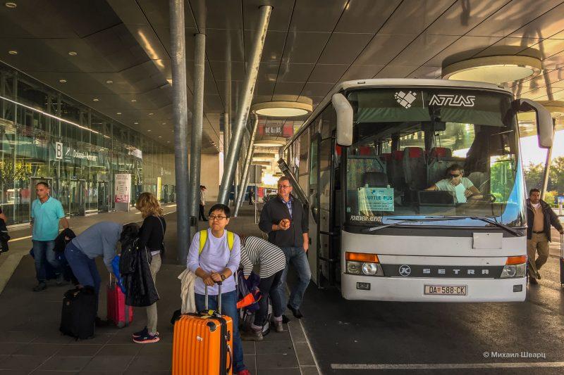 Остановка автобуса Atlas в аэропорту Дубровника