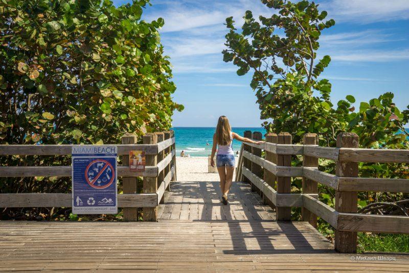 Пляжи Майами-Бич, Маленькая Гавана и остров Ки Бискейн 5