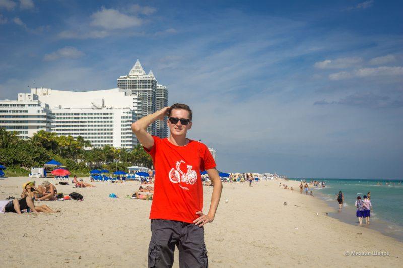 Пляжи Майами-Бич, Маленькая Гавана и остров Ки Бискейн 7