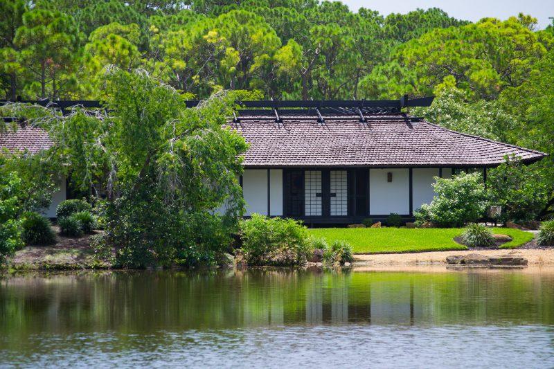 Музей японской культуры Мориками и японский сад