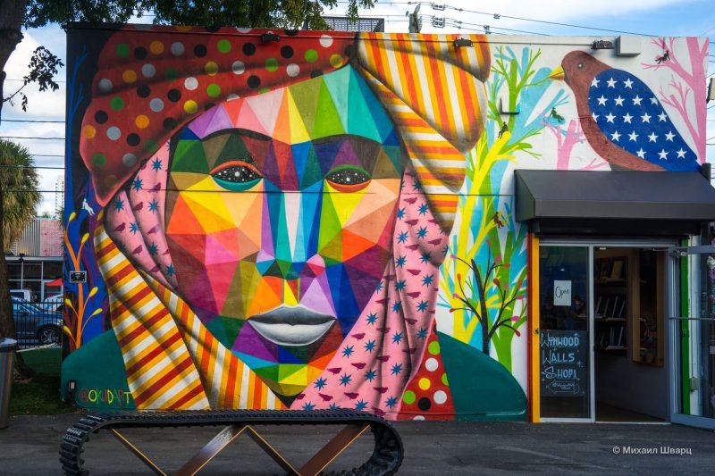 Винвуд – район художников в Майами 6
