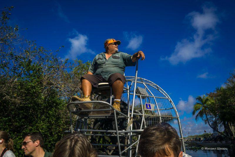 Смотрим аллигаторов в парке Everglades 2