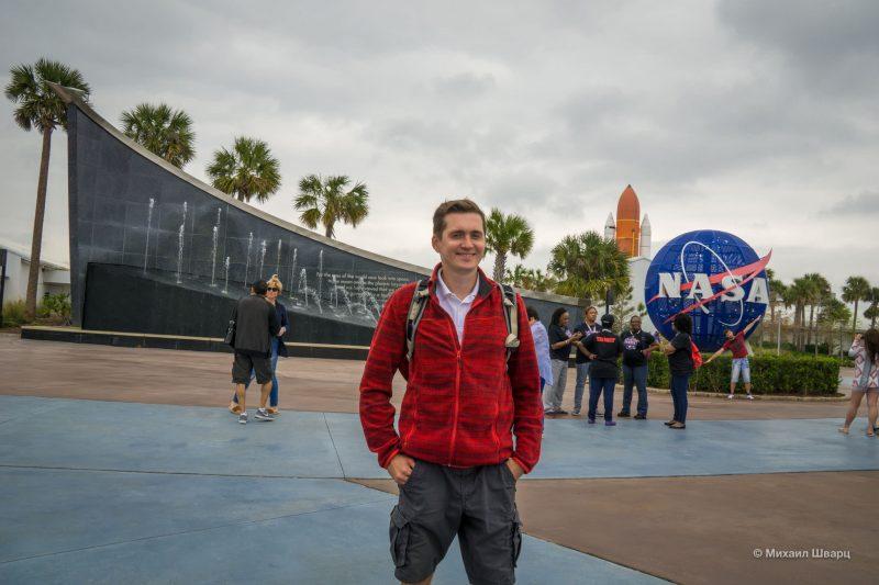Kennedy Space Center и берем новую машину в Орландо. 2