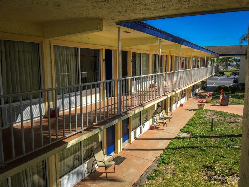 Сарасота, Сиеста-Ки, Тампа и енотики, Kissimmee и отельная секта. 24