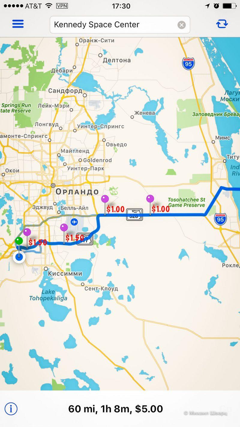 Kennedy Space Center и берем новую машину в Орландо. 3