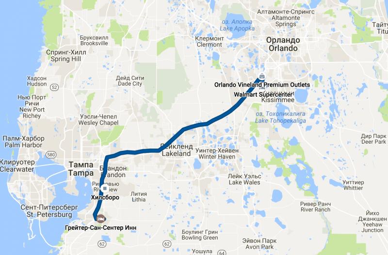 Сарасота, Сиеста-Ки, Тампа и енотики, Kissimmee и отельная секта. 26