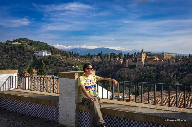 Аликанте, Лорка и страстная Гранада