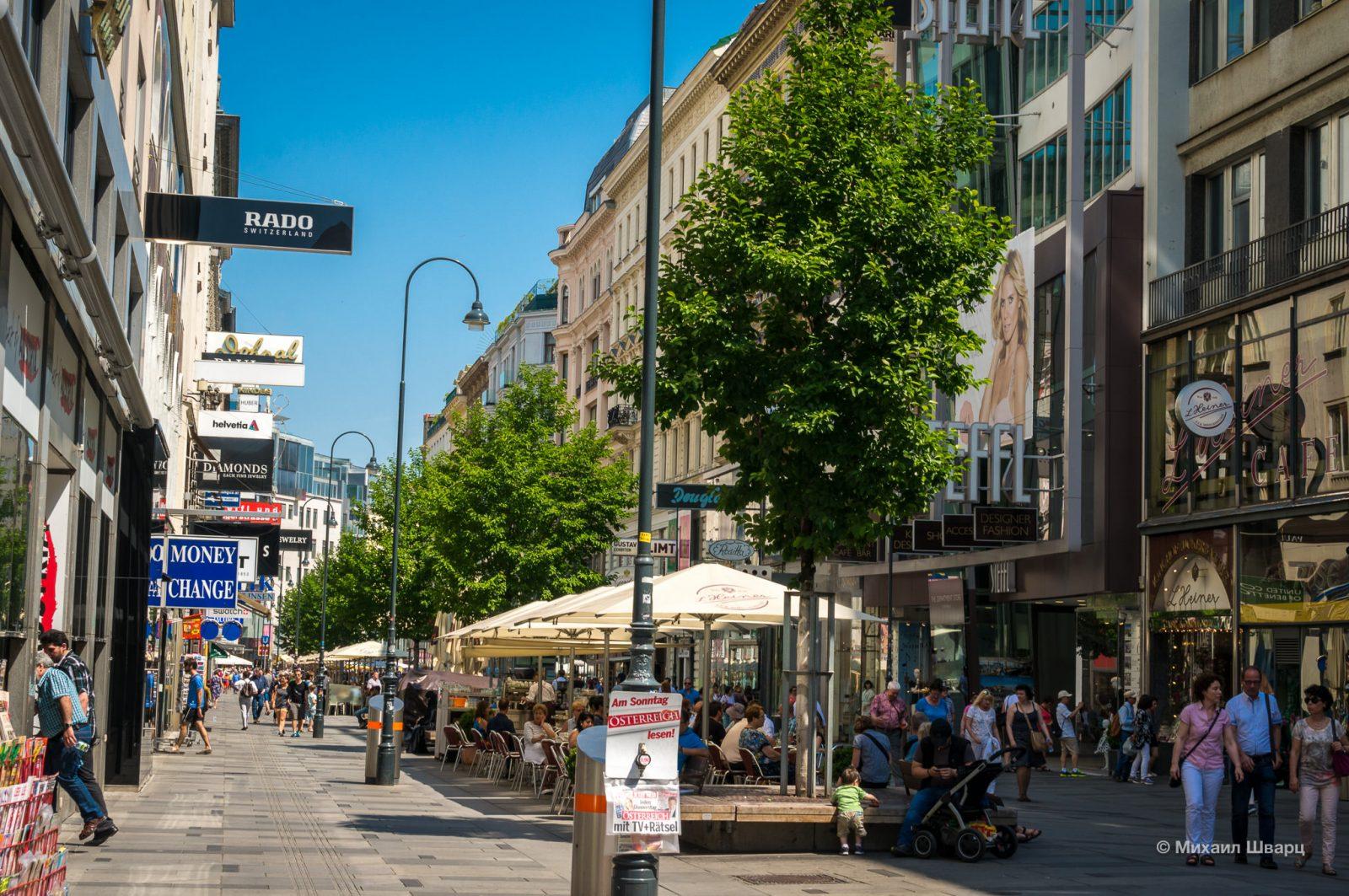 Пешеходная улица Kärntner Straße