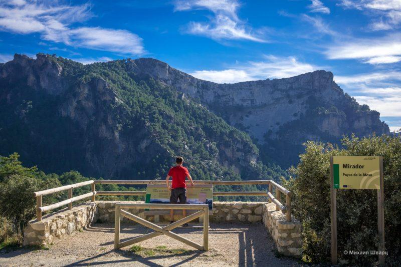 Парк Sierras de Cazorla во 2 раз