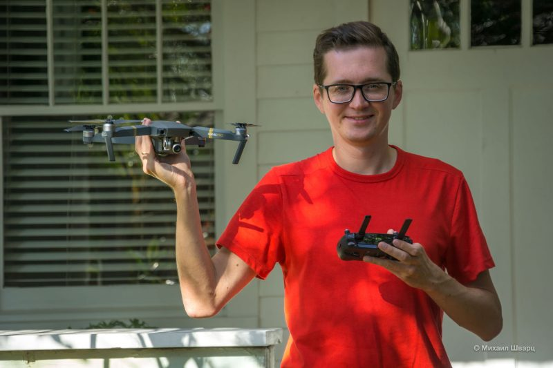 Мой новый дрон