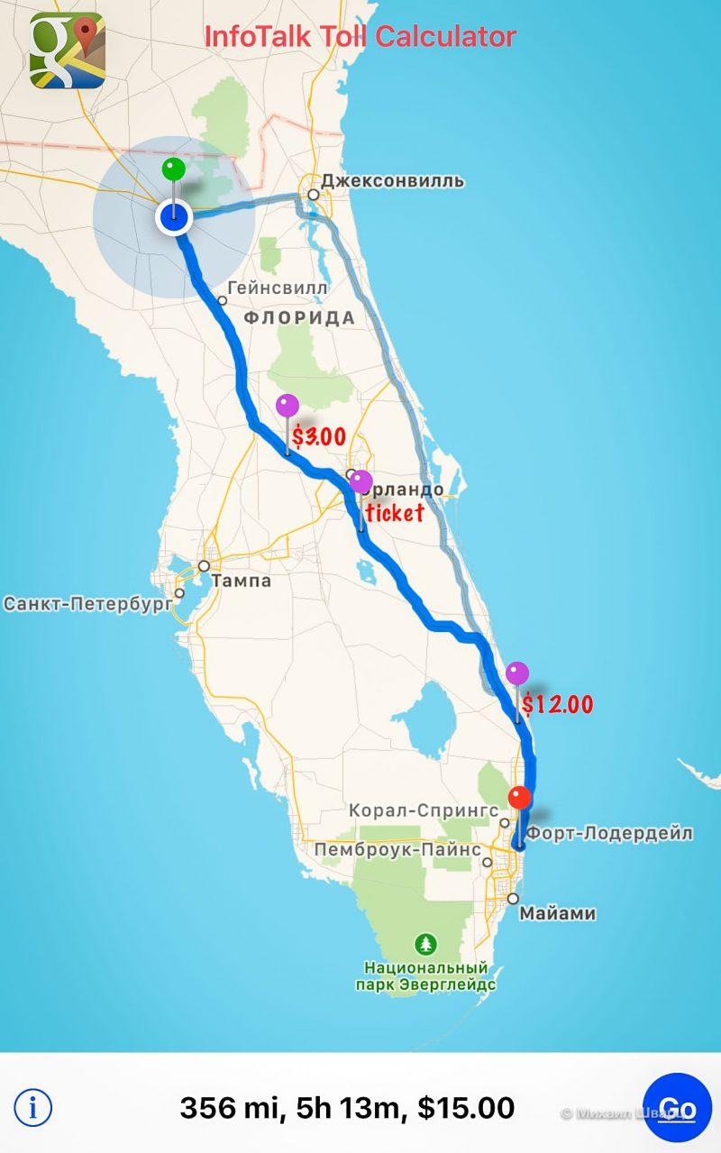 Поездка в США: что почём? 159