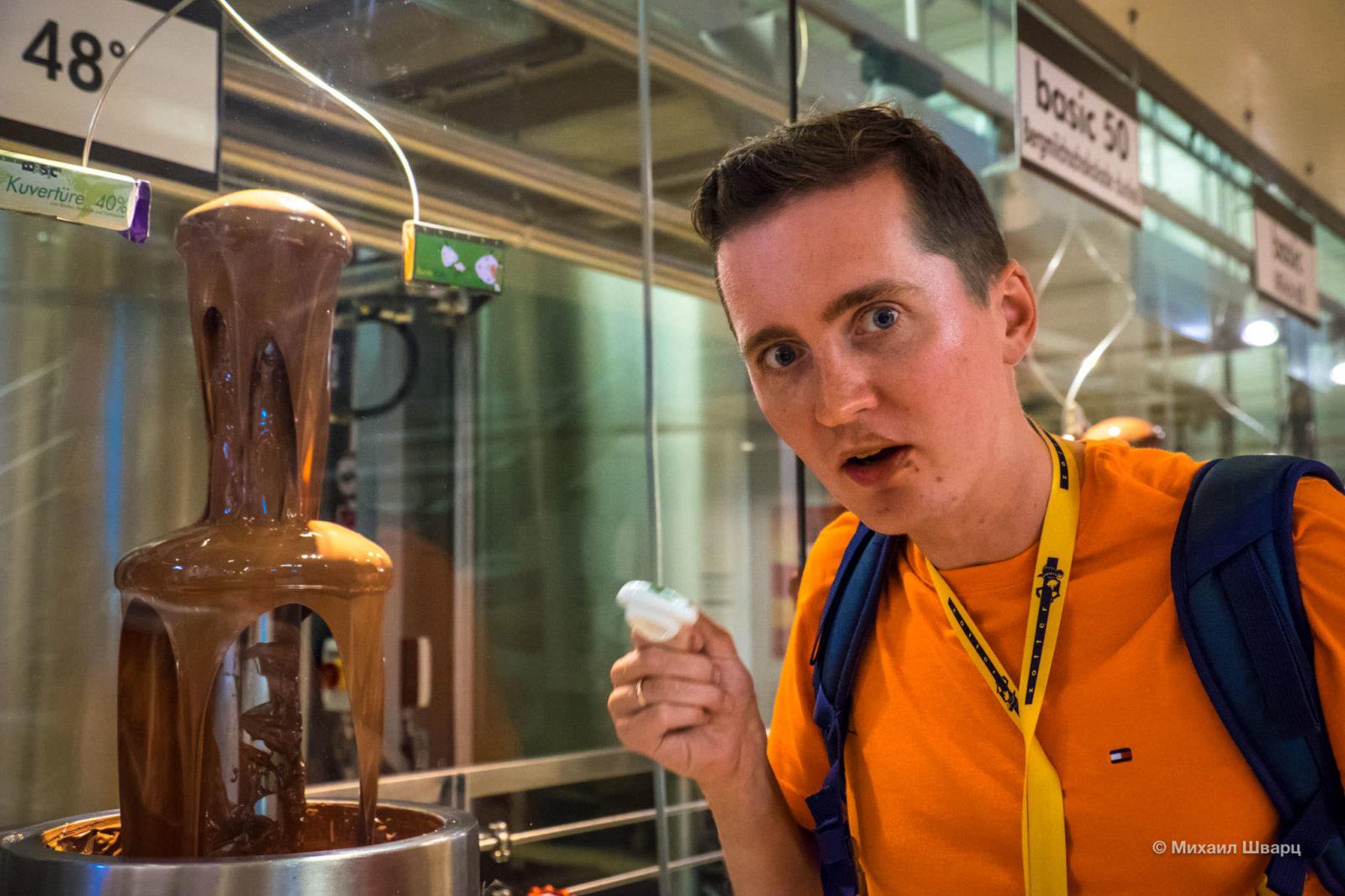 Пью шоколад Zotter