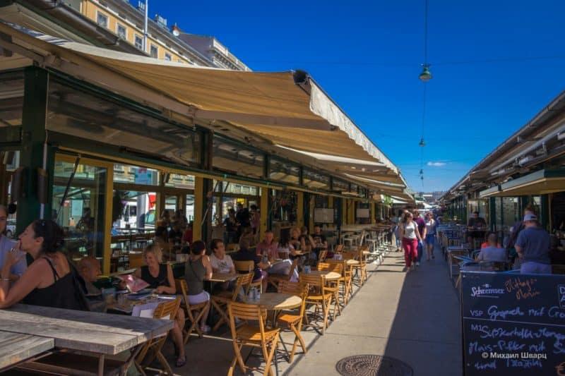 Кафе и рестораны на Нашмаркт