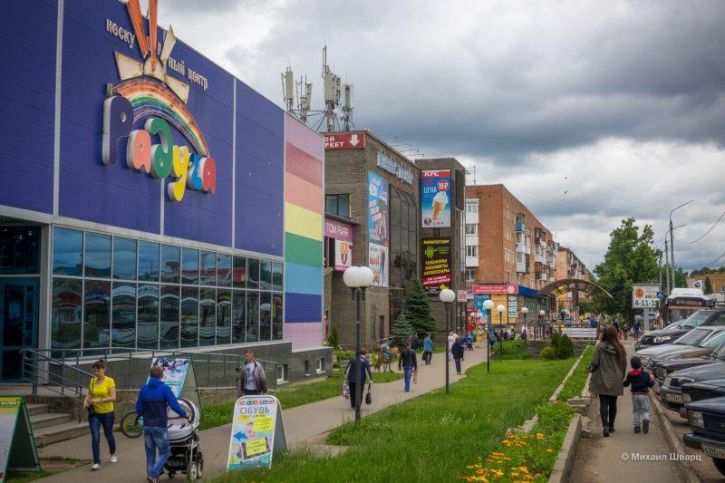 Музей-усадьба Чайковского в Воткинске 2