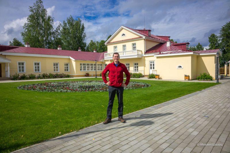 Мемориальный дом