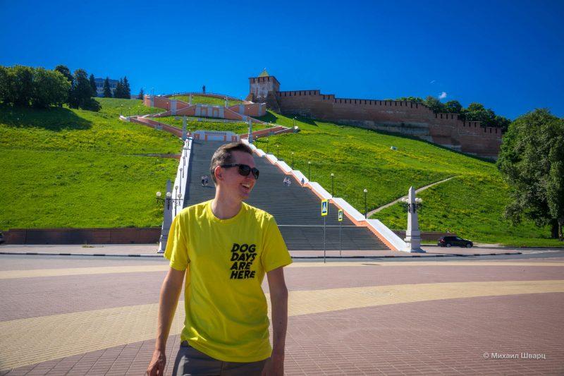 Прогулка по Нижнему Новгороду 1