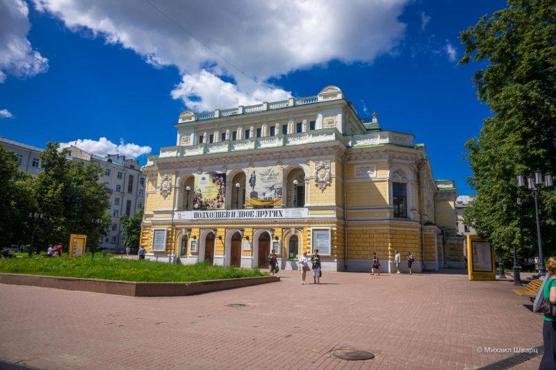 Прогулка по Нижнему Новгороду 12