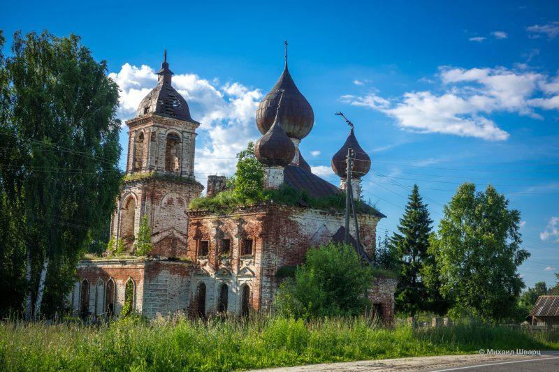 Прогулка по Нижнему Новгороду 18