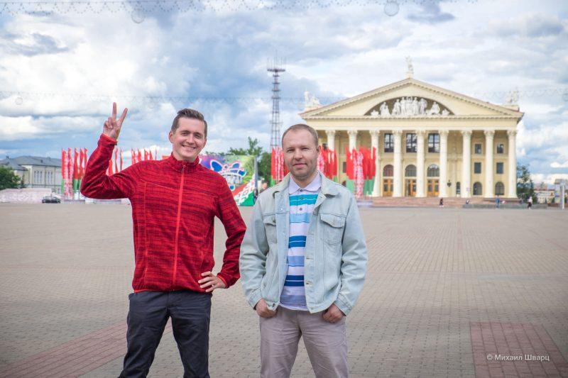 Из Москвы в Прагу на машине 13