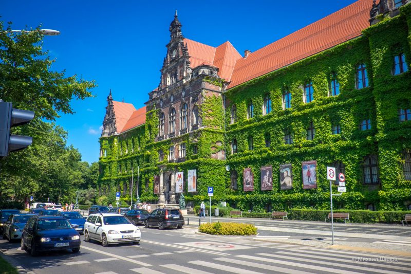 Национальный музей (Muzeum Narodowe)