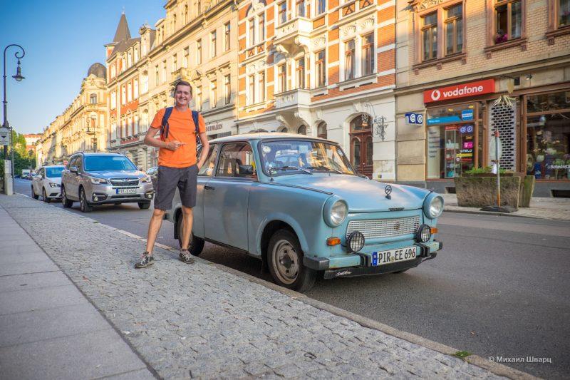 Из Москвы в Прагу на машине 67