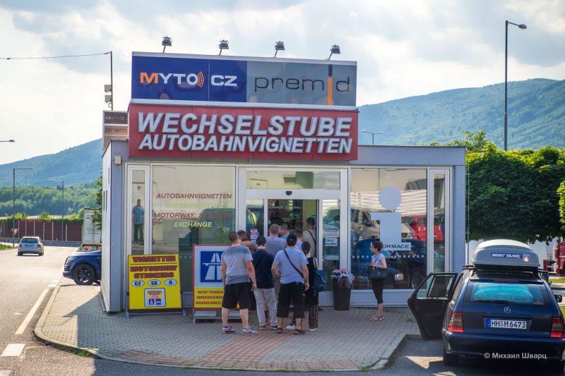 Платные дороги в Чехии 2
