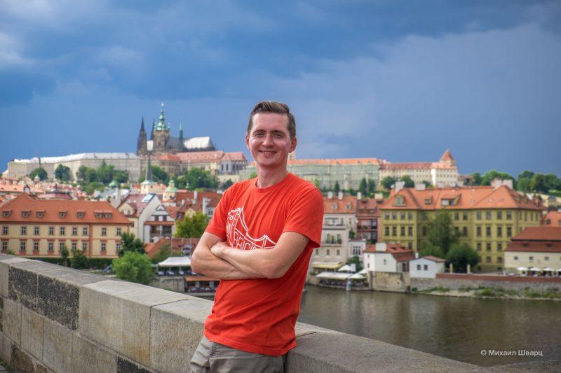Из Москвы в Прагу на машине 79