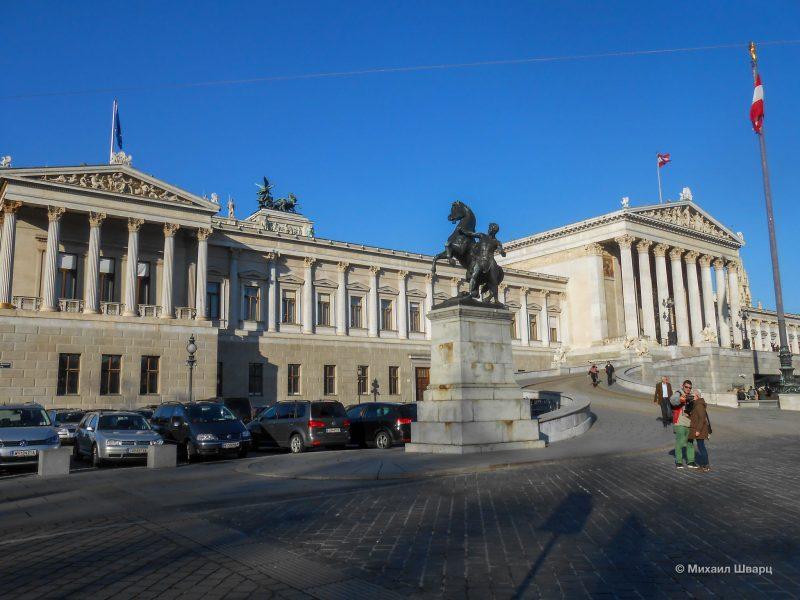 Здание австрийского парламента (Parlamentsgebäude)