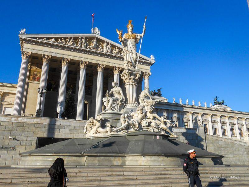 Парламент (Parlament)