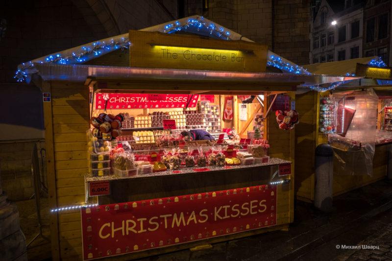 Прогулка по рождественскому Брюсселю 4