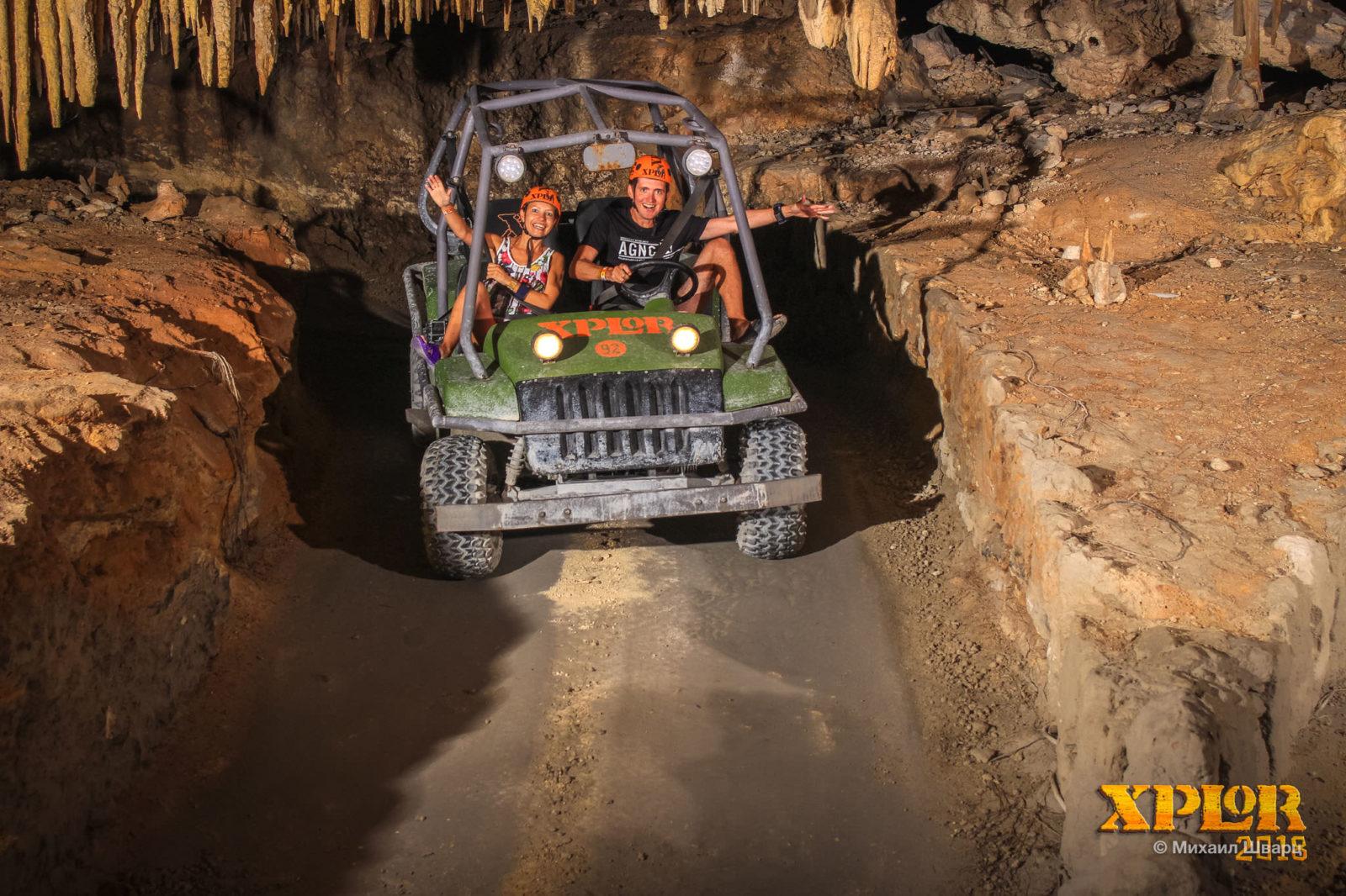 Гоняем по пещерам