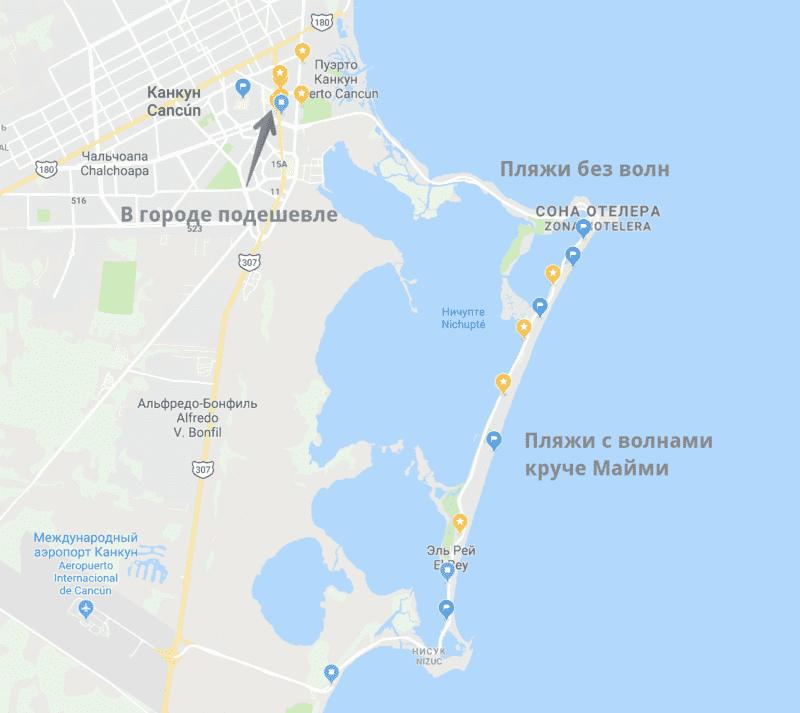Где жить в Канкуне
