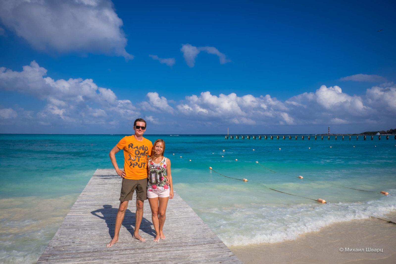 Мы на Playa Caracol