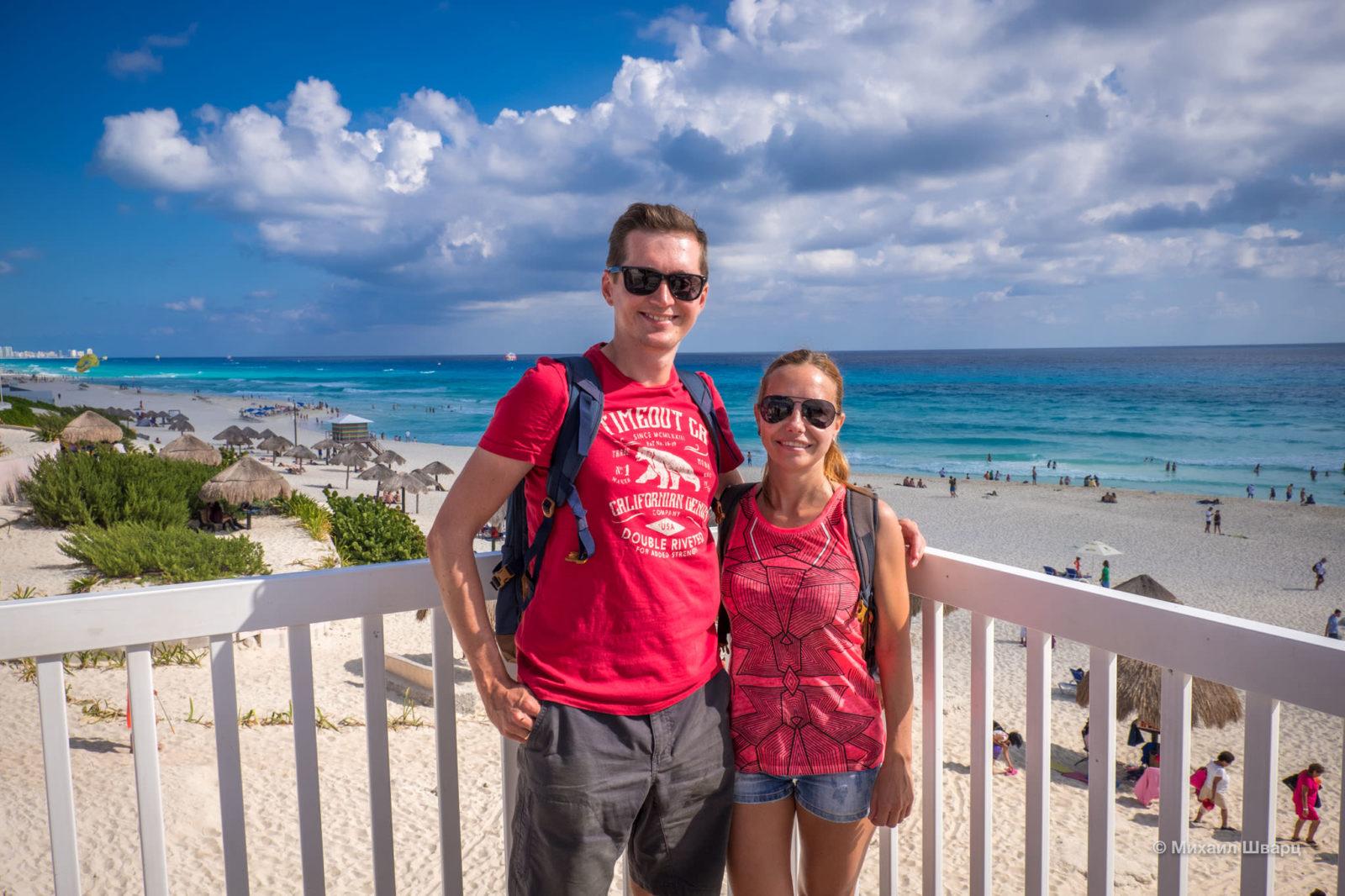 Мы на смотровой Playa Delfines