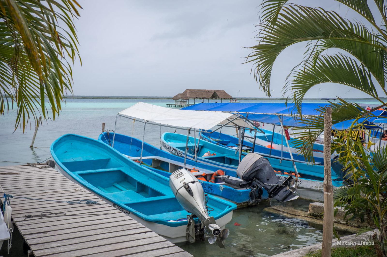Арендовали лодку