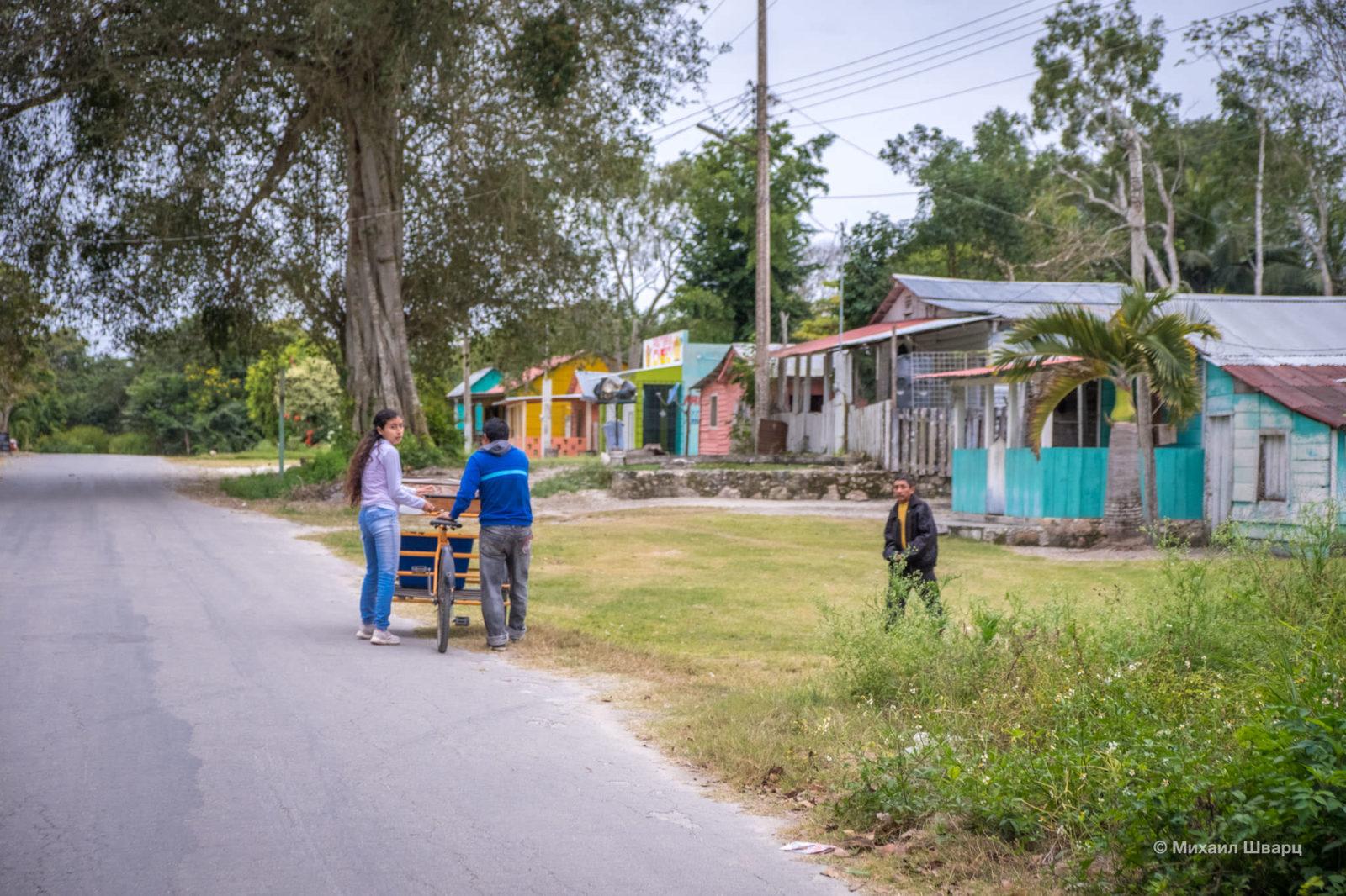 Деревня вокруг