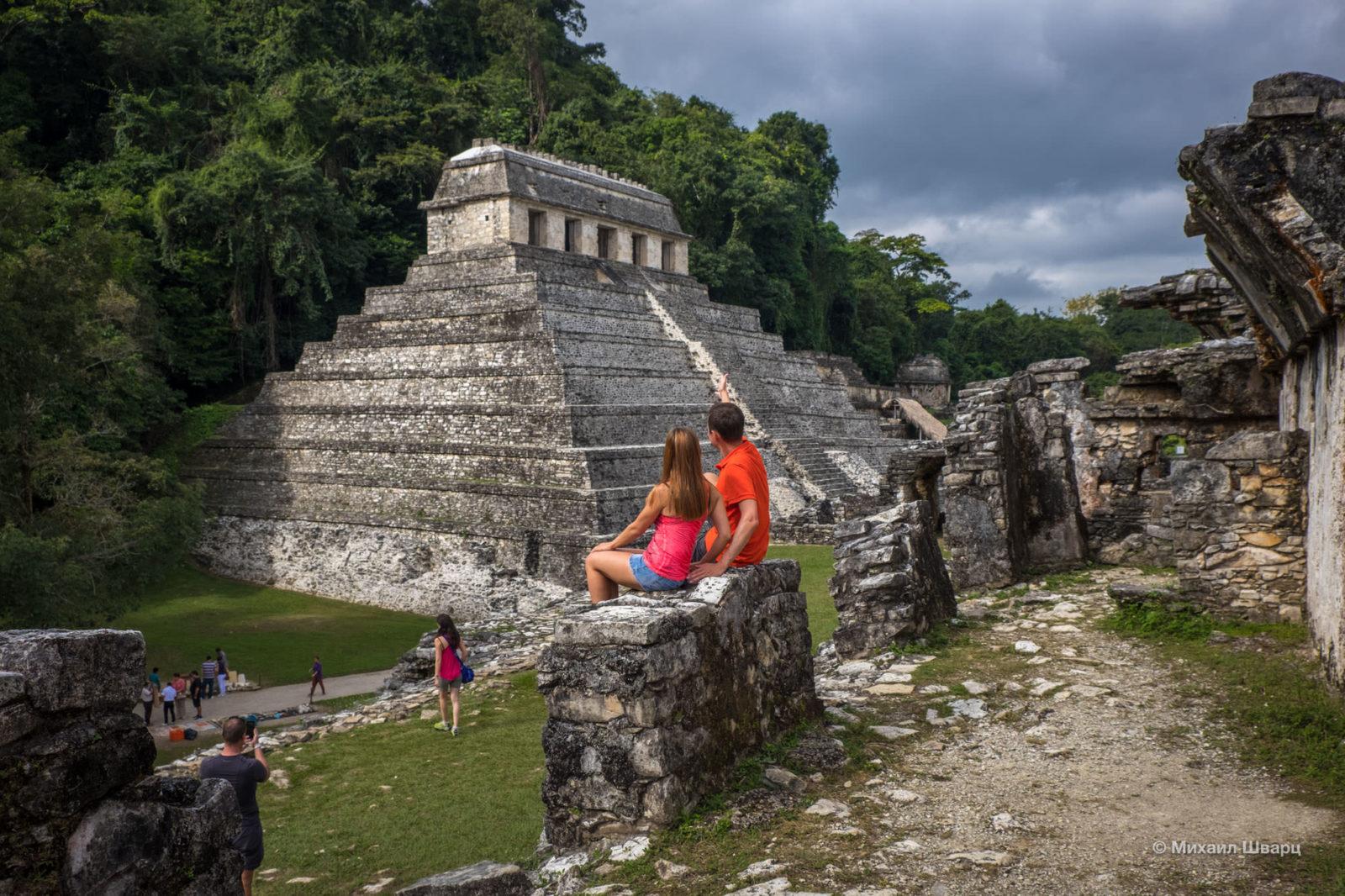 Храм надписей (Templo de las Inscripciones Group)