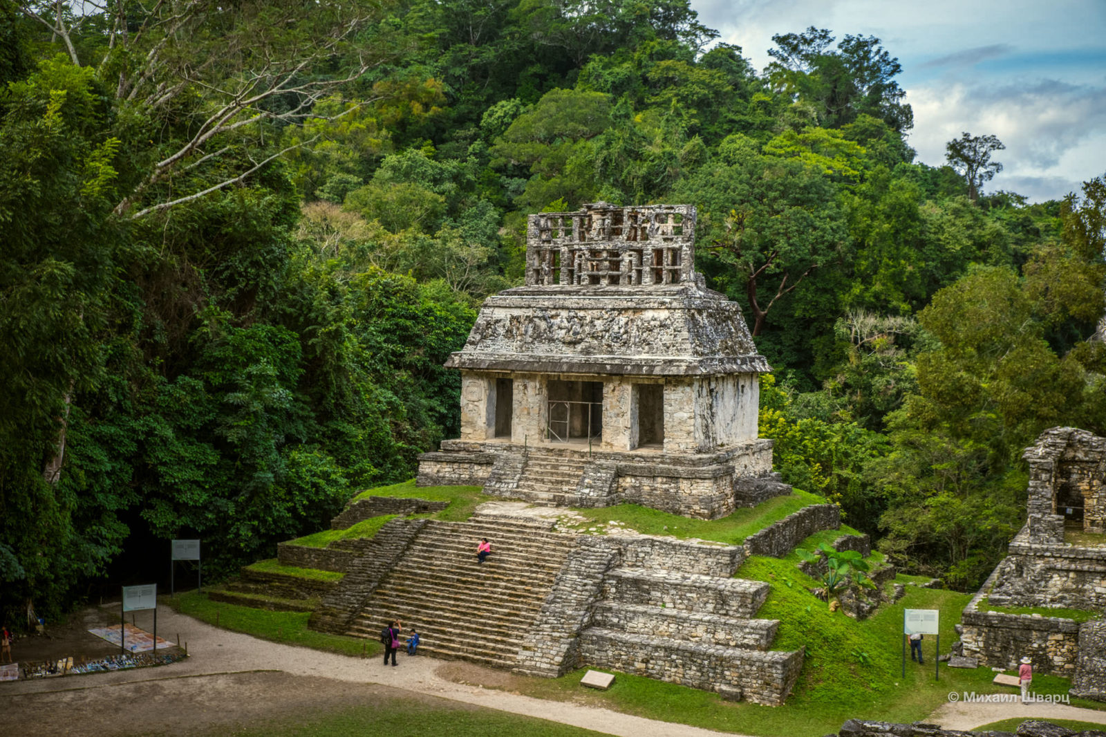 Храм Солнца (Templo del Sol)