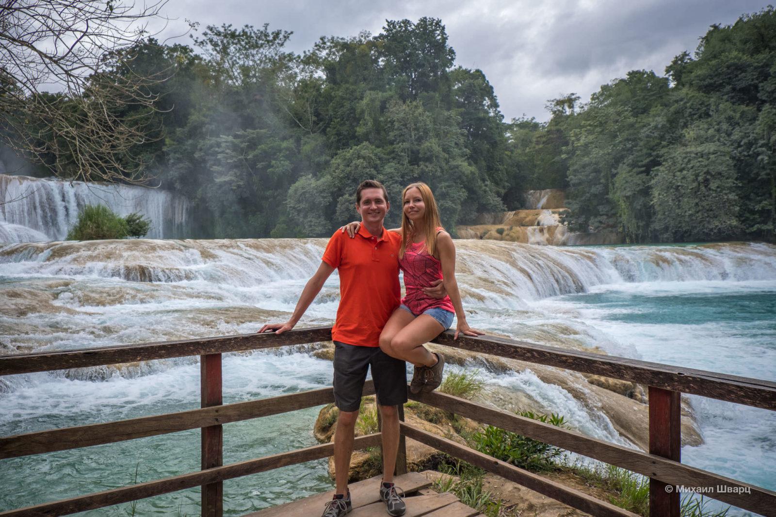 ВодопадАгуа Азул (Agua Azul)