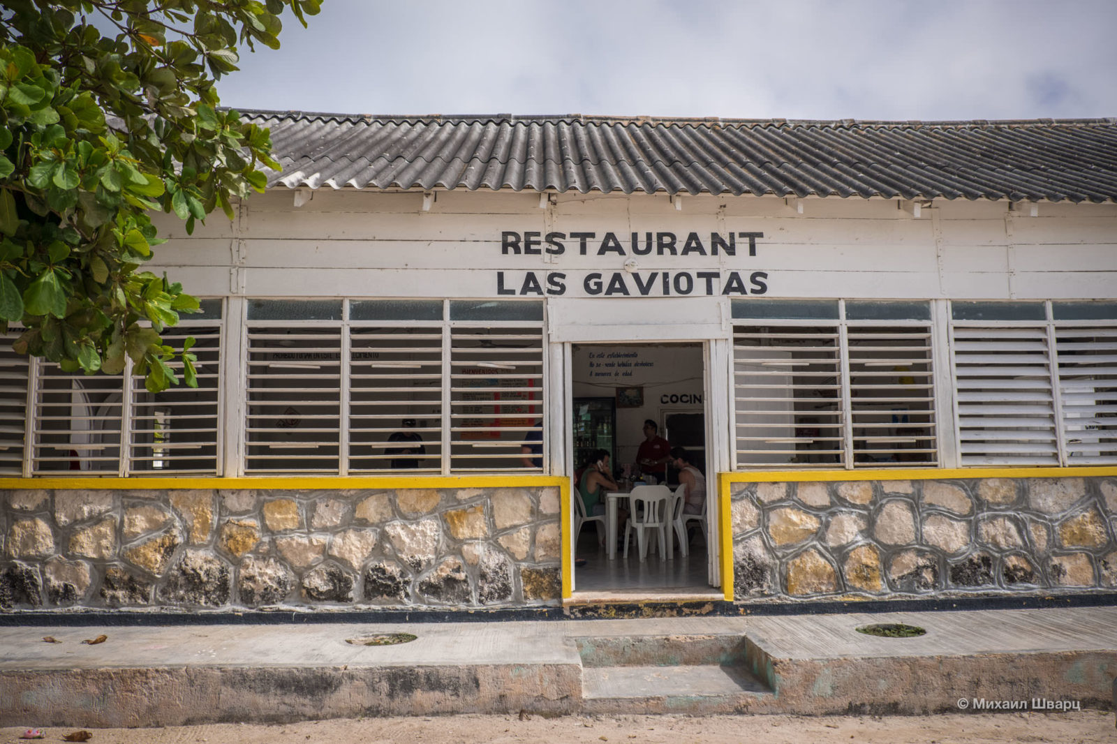 Restaurant Las Gaviotas