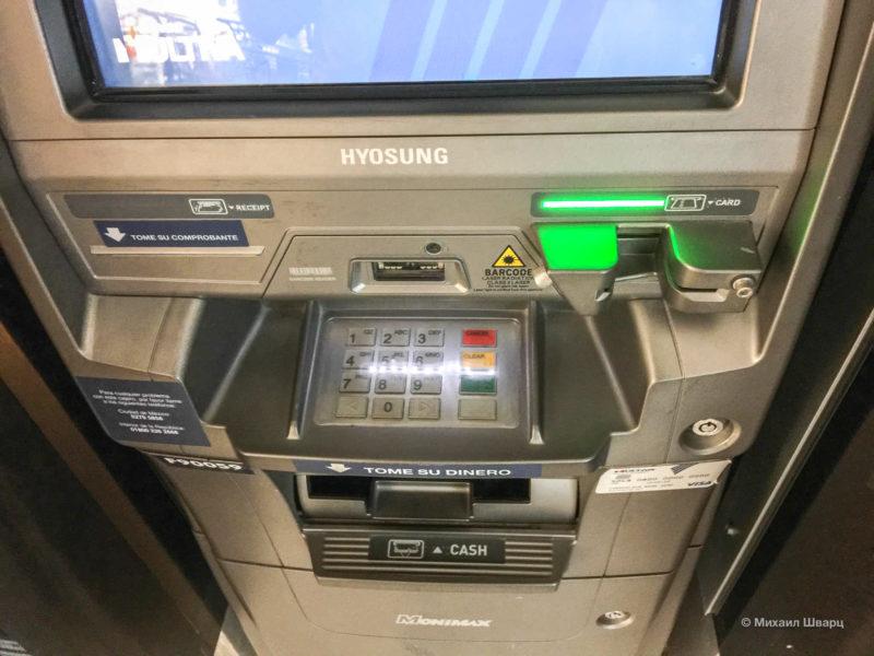 Странные банкоматы