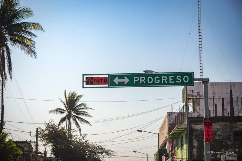 Маршрут в сердце Мексики: что почём? 9