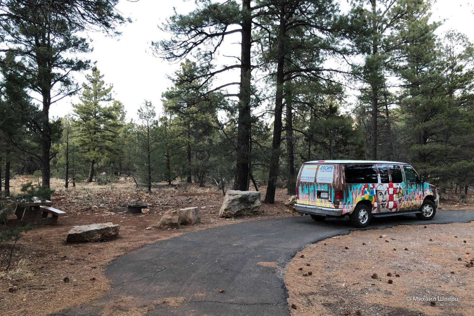 Mather Campground вGrand Canyon National Park