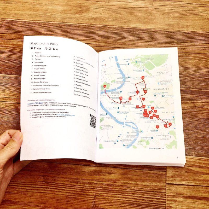 Книжка в домашних условиях