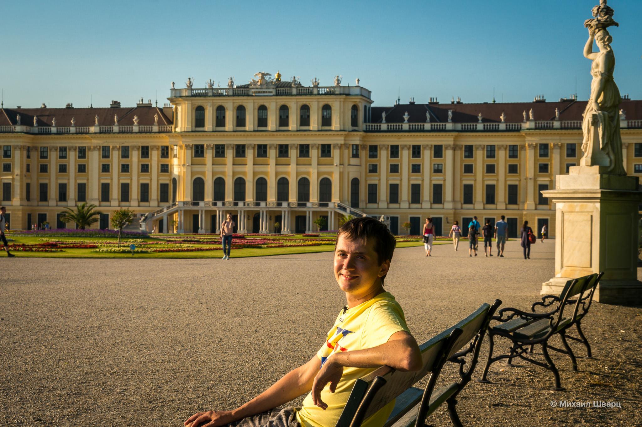 Обои австрия, Вена, красота, здание. Города foto 10