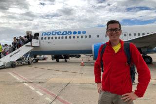 Как мы летели в Жирону на Победе
