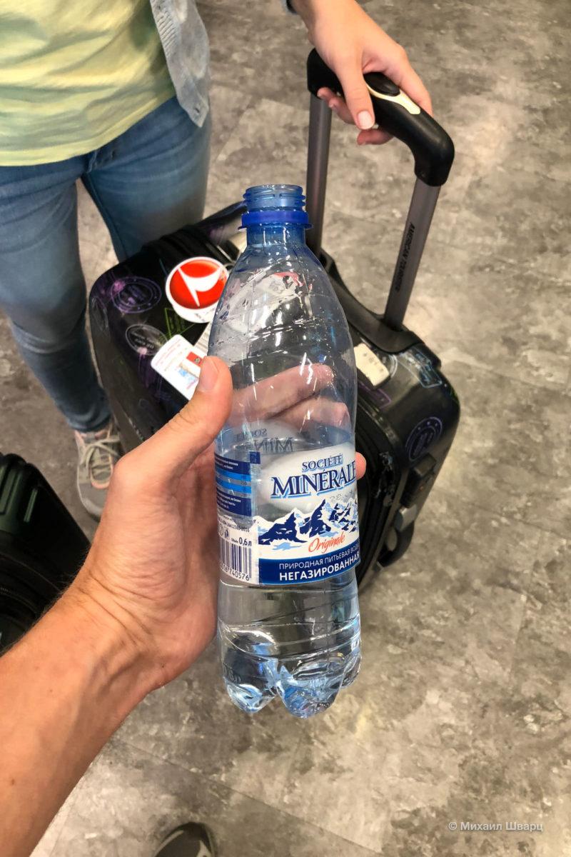 Вода в аэропорту