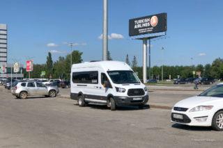 Как Яндекс автобус чуть не забыл нас в аэропорту