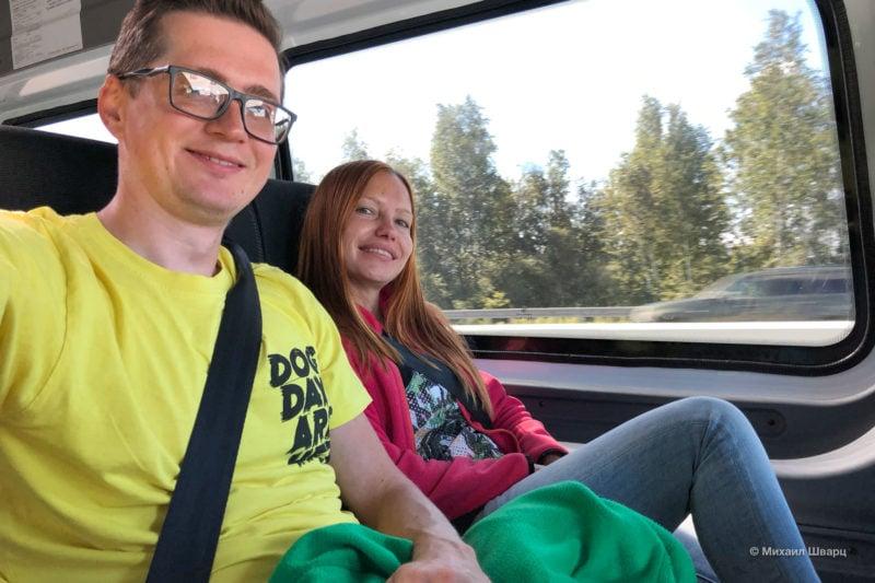 Едем в Яндекс Автобусе