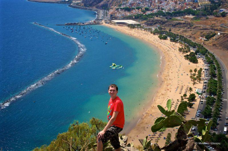 Самый красивый пляж Тенерифе